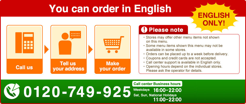 You can order in English