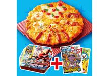 Pizza-la Pokemon Set