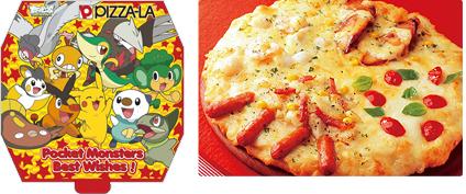 www.pizza-la.co.jp
